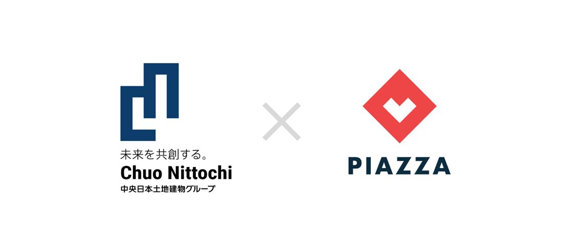 20200625_nittochi_piazza_gyoumuteikei2.png
